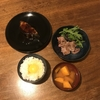 【めし日記】豚たんを捌き、まぐろテールを照り焼きステーキにした