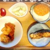 唐揚げ、魚、コロッケ、枝豆かき揚げ