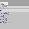 SteamVRの三種の神器