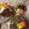 エムアイフードスタイル:キャラメルバターシュークリーム/アーモンドチョコクッキー/寿穀ブレッド/シナモンロール/レーズンロール