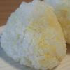 """五穀米レシピ#8 手作り""""もちきびごはん""""の作り方"""