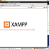 XAMPP for Linuxへの道2