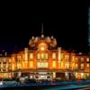 創業大正4年。100年を越える営業を続ける名門・東京ステーションホテル!