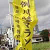月例川崎マラソン出場レポート 2018年7月29日(日)