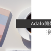アプリに表示するデータベース・コレクション作成|初心者のアプリ開発|Adalo