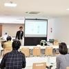 企業イベントにて「節約<<<節税」の財テクセミナーしてきました|京都[2019.3.30]