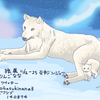 出展者のご紹介「狼展」(2017年11月12日~11月25日)