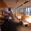 【タイ・バンコク】スワンナプーム国際空港『エールフランスKLMスカイラウンジ』【プライオリティーパス使用可能】