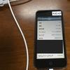 iOS 7.1.2のiPhone 5でiBoot exploitを動かすことに成功!