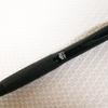 公文書に使用可能なボールペンから重要書類の使用する筆記具を考える