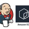 JenkinsのフリースタイルジョブでAWS ECRにイメージ登録!