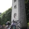自転車峠:勝尾寺と猪名川CR&神崎川CR