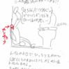 我が便秘人生(5)浣腸の神様