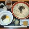 とんぶり山の芋うどん(秋田2日目 昼食)