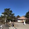 岐阜県各務原市 日本ラインうぬまの森