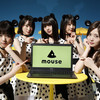 乃木坂46、マウスコンピューター新CMに出演