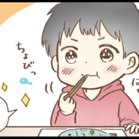 【O型家族~ゆるゆる子育てマンガ】「食べたら伸びる?褒めたら食べる?」
