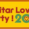 Guitar Lovers Party!2月12日(日)あのMoonGUITARSが名古屋パルコにやってくる!オーダー会・点検会開催決!