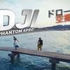キュンとしちゃう 4k『ドローン 空撮』DJI Phantom 4 pro/Mavic pro