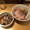 中華そば みやざき@向ヶ丘遊園の特製つけ麺