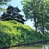 【6/9】高田城ロードレース 大会レポート