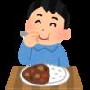 お昼にカレーを食べました。