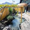 地元民憩いの重富温泉 温泉水で作った「富の塩」がおすすめ