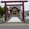 【御朱印】札幌市北区 新川皇大神社