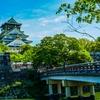 お城大好き雑記 第4回 大阪城