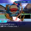 【攻略】パワプロ2020「パワフェス仲間集め編⑦ VSアナザーチャレンジャーズ」