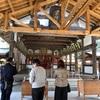 世界遺産「宗像大社」と宮地岳神社・福岡宗像観光