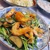 今日の晩ごはん:エビとナスと豆苗の中華炒め
