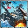 戦艦帝国 第一章ドロップメモ