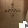 ローカルを中心に大人気 噂のチーズケーキを食べて来た!【The Tokyo Restaurant】@ISETAN Lot10