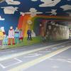 2月下旬:駒沢オリンピック公園をお写んぽ。 その4 2つのトンネル編