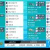 【剣盾S3使用構築】尻尾すり替え+トリル展開鈍いカビゴン【最終13位】