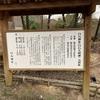 【佐賀県みやき町】白石神社