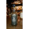 ウィスキー(79)スブリングバンク18年旧ボトル