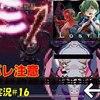 【Lost Ruins】#16 ネタバレ注意「黒幕は猫??」