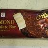 王道アーモンドチョコ 『セブンプレミアム アーモンドチョコバー』 を食べてみました。