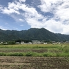 里山ハイク:独鈷山(上田市)