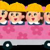 幼稚園の入園説明会に参加☆「保育園落ちた」は聞くけど、幼稚園は落ちるの?