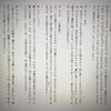 【受かる!】ボイスサンプルの作り方・基礎