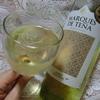 【安くて美味しいワイン研究】マルケス デ テナ ブランコ~580円のスペイン産デイリーワイン