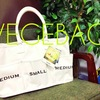 【子育てグッズ】おすすめマザーズバッグ「ベジバッグ」を買ってみた!【お洒落】