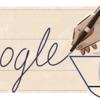 【ビーロー・ラーズロー】ボールペンの発明した人の生誕117周年らしいので、変なボールペンをまとめてみた。