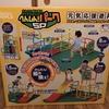 子どもの安全な室内遊具 ジャングルジム「へんしんパーク」をご紹介【8か月~5歳の子をお持ちの方向け】