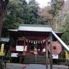 ★聖神社(埼玉県秩父市)