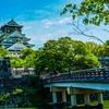 大阪市内観光はお得な周遊フリーパスがおすすめ