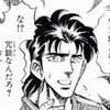 【8月PV収益】ついについに・・・10万PV突破だぁあああああああああああああああああああああああああああああ!!!!!!!